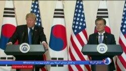 ابراز امیدواری پرزیدنت ترامپ به بازگشت کره شمالی به میز مذاکره