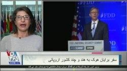 مقام وزارت خارجه آمریکا: همچنان در پی قطع کامل صادرات نفت ایران هستیم