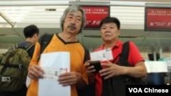 社民連成員羅堪就和陳裕南前往北京信訪局
