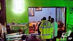 উগান্ডায় বিস্ফোরণের দায় স্বীকার করেছে আল শাহাব