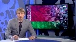 Выборы в Беларуси: а есть ли выбор?
