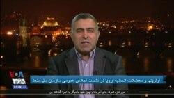 مراد ویسی: آلمان در نهایت بین ایران و آمریکا، با ایالت متحده همراه است