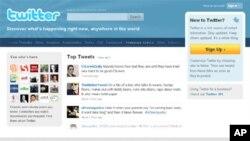 트위터 사이트 홈페이지