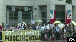 香港人在英國領事館外示威促英國履行責任。(視頻截圖)