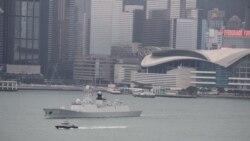 """中国第三艘航母建造照片曝光 其规模有望""""亚洲最大"""""""