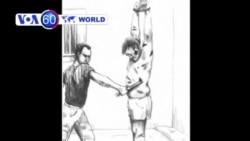 VOA國際60秒(粵語): 2012年7月3日