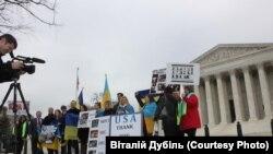 Сенатські слухання щодо України під супровід мітингу. ФОТО