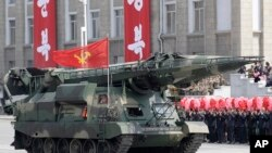 Предположительно был проведен пуск новой ракеты KN-17, впервые показанной на параде в Пхеньяне 16 апреля