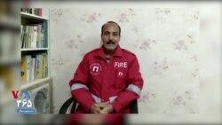 یکی از امضاکنندگان نامه به پرزیدنت بایدن از داخل ایران: باید از شرایط وخیم امروز ایران گذر کرد
