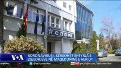 Maqedonia e Veriut: Partitë kryesore kërkojnë shtyrjen e zgjedhjeve
