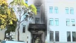 美國聯邦當局調查中國領館被縱火襲擊事件