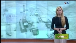 قرادادهای جدید نفتی ایران