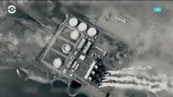Атака на месторождения Saudi Aramco