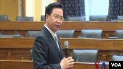 吳釗燮在國會山一場美台關係論壇中(視頻截圖)