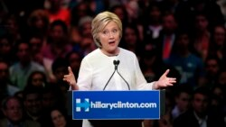 ပထမဆံုး အေမရိကန္အမ်ိဳးသမီးသမၼတျဖစ္လာႏုိင္မည့္ Hillary Clinton