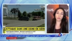 ریحانه مظاهری، خبرنگار بخش فارسی یورونیوز