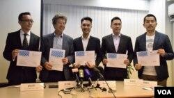 香港民主思路公佈民意調查顯示,主流民意不認同「本土等同港獨」(美國之音湯惠芸攝)