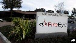 位於加州米爾皮塔斯市的美國網絡安全公司火眼。