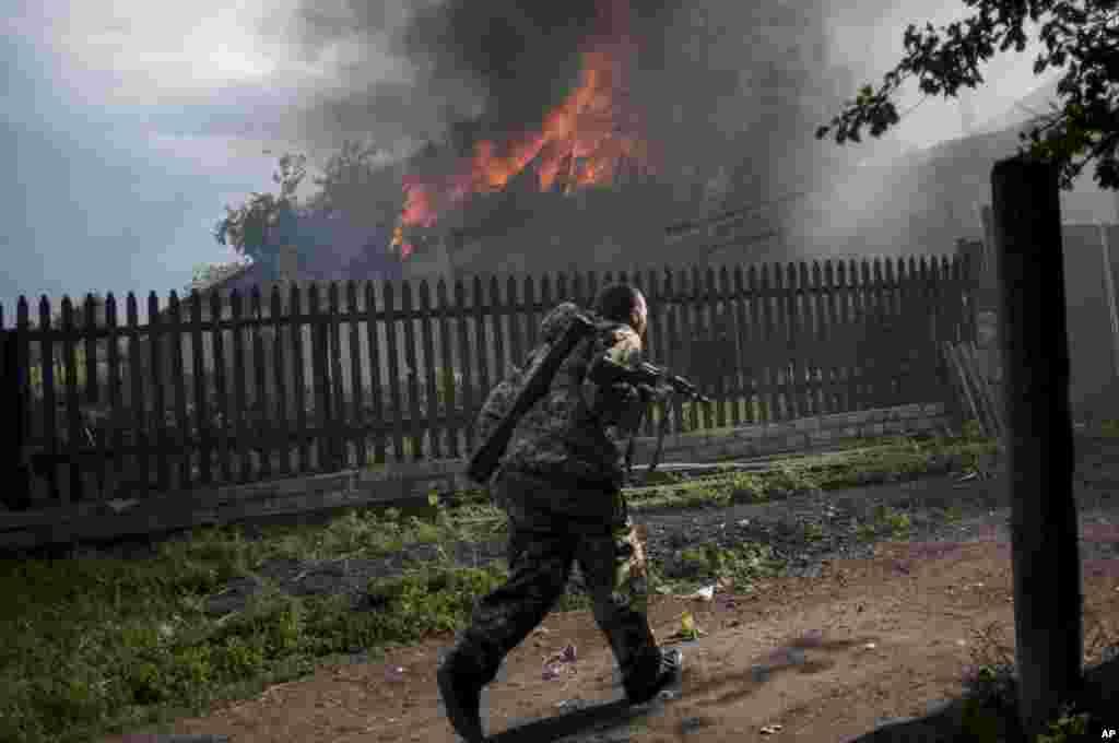 Lisichansk shahridagi manzara