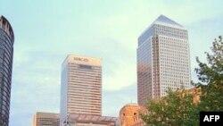 Trụ sở chính của HSBC ở Luân Đôn