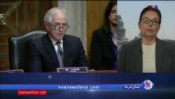واکنش کنگره آمریکا به افشاگری اسرائیل درباره «دروغگویی جمهوری اسلامی» درباره برنامه هستهای خود