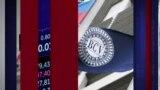 Banco Central de Nicaragua proyecta que la economía crecerá un 7%