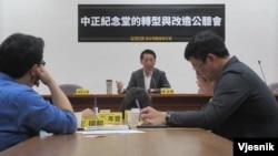 台湾立法院内举行中正纪念堂转型与改造公听会
