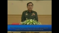THAILAND POLITICS CNPK