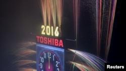 世界各地迎新年