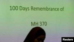 100 Days Remembrance of MH370 ceremony in Kuala Lumpur, Malaysia, June 15, 2014.