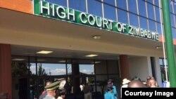 mahofisi matsva edare reHigh Court kwaMutare