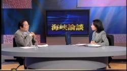 马英九的期末考 - 美中台三角习题(2)
