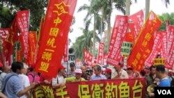 台湾民间保钓游行 (美国之音记者 张永泰拍摄)