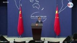 Implicaciones del paso de EE.UU. con China