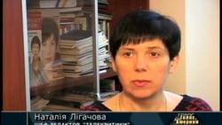 На медіа чекають важкі часи - Наталія Лігачова