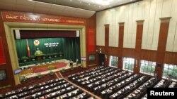 Quốc hội Việt Nam hôm 10/6 đã bỏ phiếu tín nhiệm lần đầu tiên.