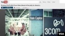 奧巴馬竟選廣告上批評羅穆尼的公司協助華為(YouTube頻道ObamaObama.com視頻截屏 )