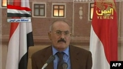 Jemenski predsednik Ali Abdulah Saleh obraća se građanima na državnoj televiziji, 8.oktobar 2011