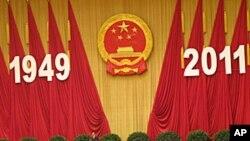 中国独立参选逆势壮大 四异议人士投身选战