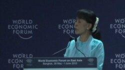 2012-06-01 粵語新聞: 昂山素姬促以客觀懷疑態度看待緬甸改革
