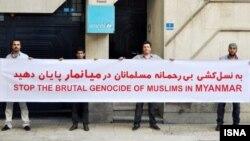 اعتراض چند ایرانی بهائی، به «نسل کشی مسلمانان میانمار»