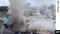 Ghasia zazuka mjini Mombasa baada ya kifo cha Imam Rogo
