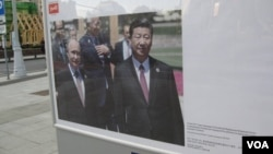 习近平7月访俄期间,官方塔斯社在莫斯科街头曾举办图片展览介绍俄中关系。