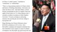 """美国维吉尼亚州《里士满时代快报》发出询问:""""给(州长)麦考利夫捐款的中国商人王文良是个什么人""""?(网站截图)"""