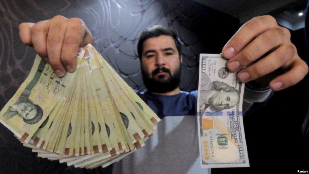 iranian dollars ile ilgili görsel sonucu