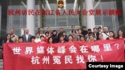 杭州失地农民寻外媒诉苦