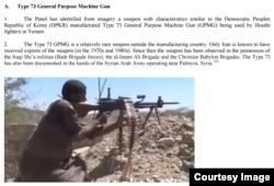 유엔 안보리 산하 2140 예멘제재위원회 전문가 패널이 지난해 공개한 보고서에서, 예멘 내 후티 반군이 북한의 '73식 기관총(Type 73 General Purpose Machine Gun)'을 보유한 사실을 확인했다고 밝혔다.
