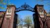 The Gatekeepers ตอน 4: เฉลยความยากของการเข้า MBA ที่ ม. Harvard