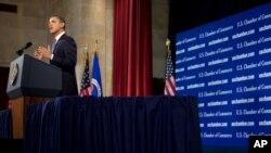 奥巴马在美国商会发表讲话