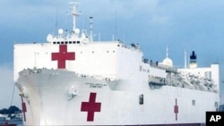 U.S. Navy hospital ship USNS Comfort